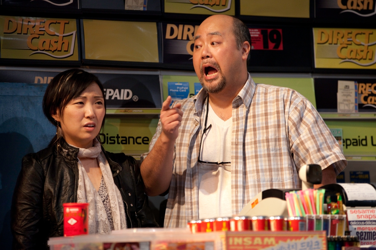 Esther Jun as Janet and Paul Sun-Hyung Lee as her father, Mr. Kim